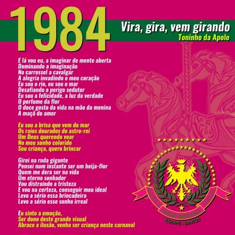 1984jpg.jpg