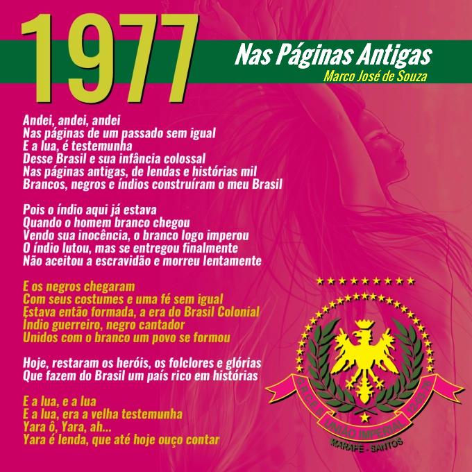 1977valeesse