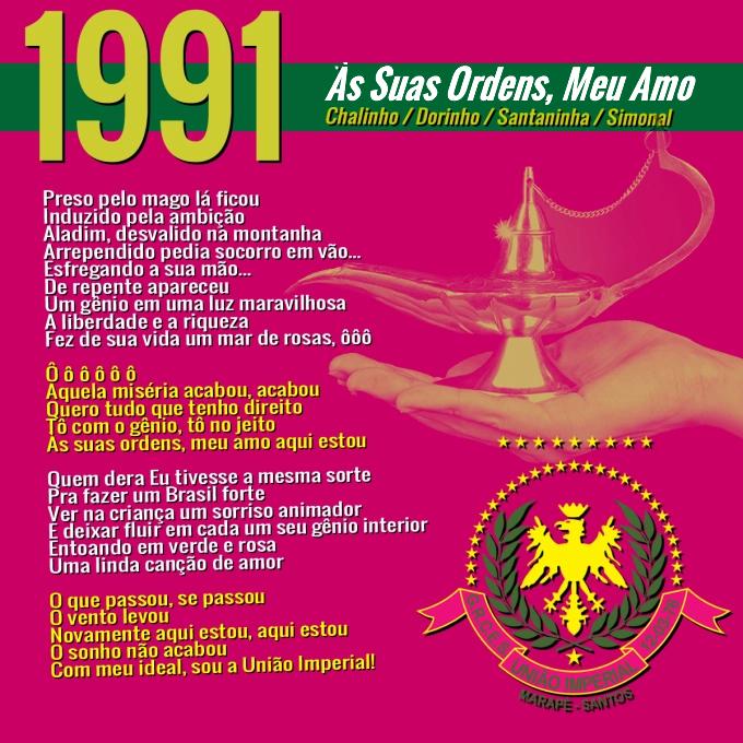 1991 valeesse
