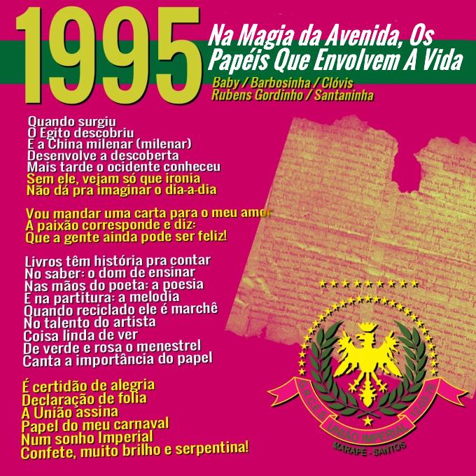 1995 valeesse.jpg
