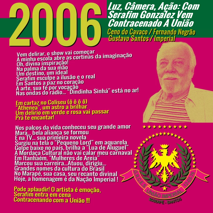2006 valeesse