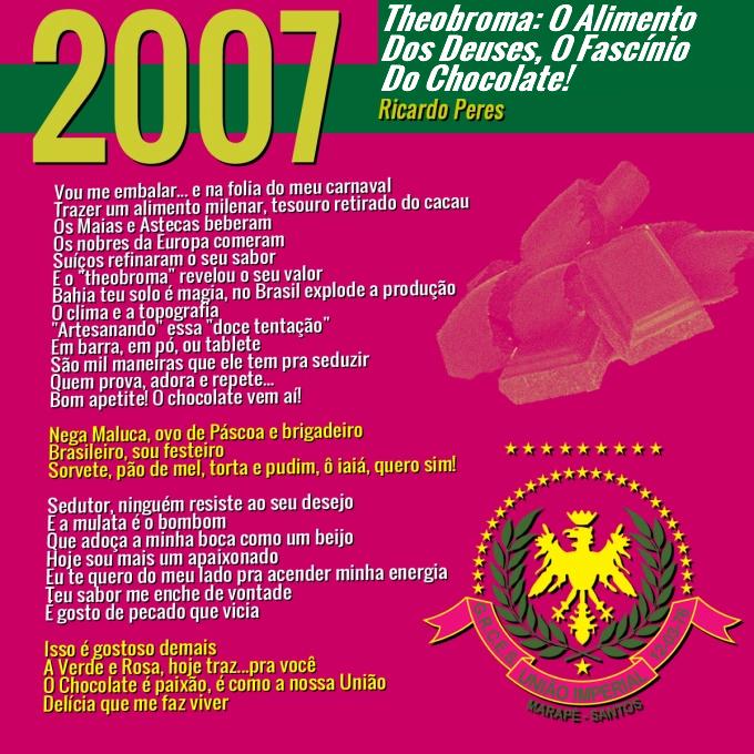 2007 valeesse