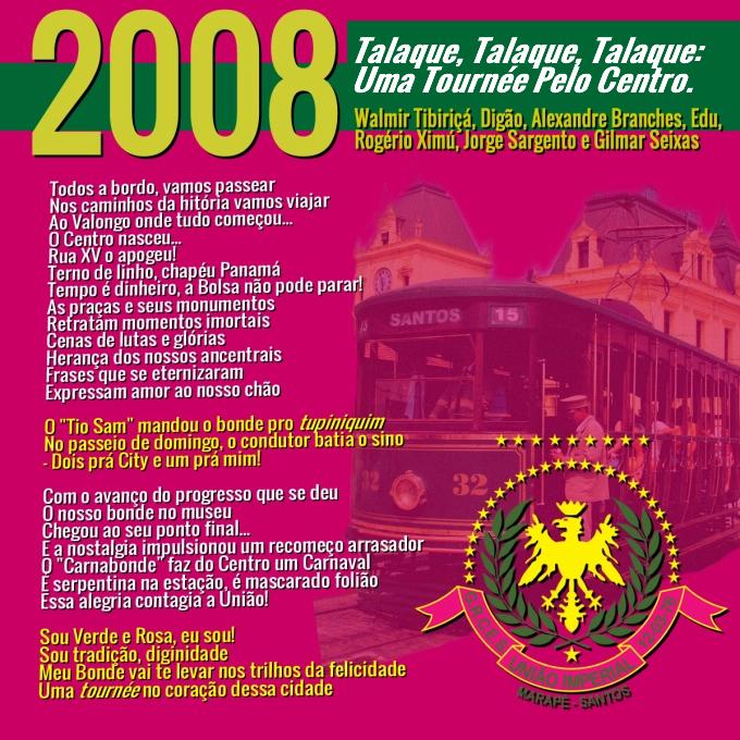 2008 valeesse