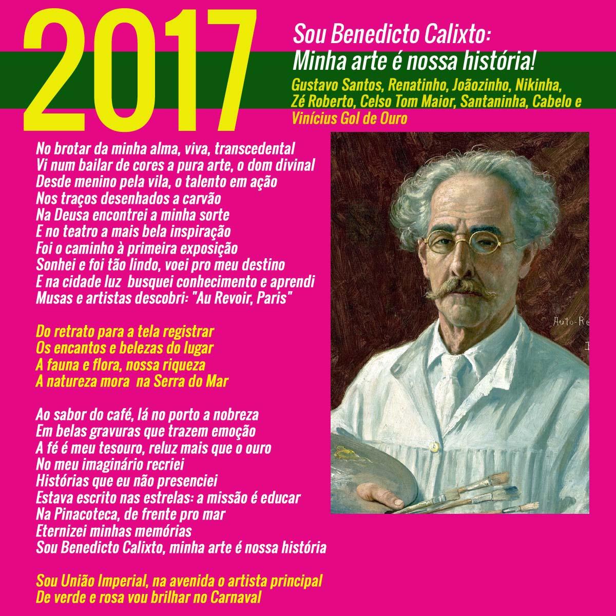 Samba2017